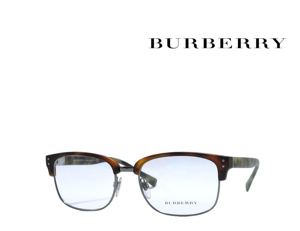 送料無料 【BURBERRY】 バーバリー メガネフレーム BE2253   3622   マットトータス  国内正規品  《数量限定特価品》