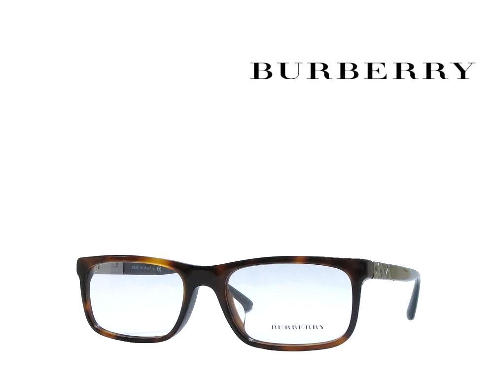 送料無料 【BURBERRY】 バーバリー メガネフレーム BE2240F   3627   トータス  国内正規品  《数量限定特価品》