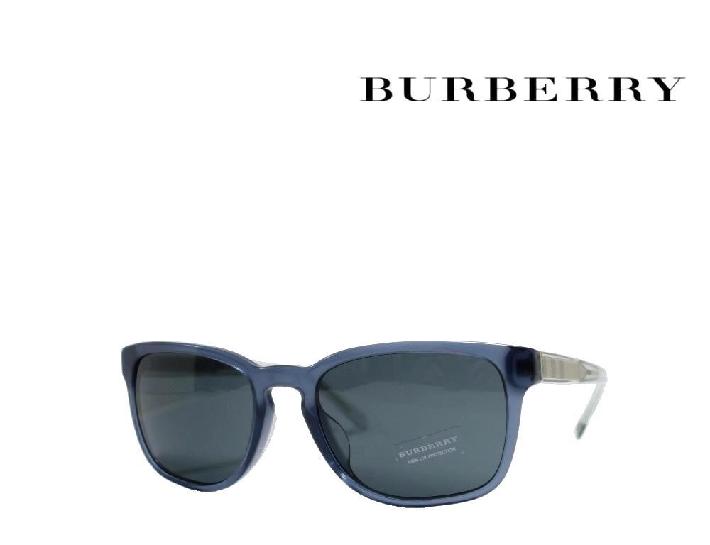 送料無料【BURBERRY】バーバリー サングラス BE4222F   3013/87  クリアグレー フルフィットモデル  国内正規品 《数量限定特価品》