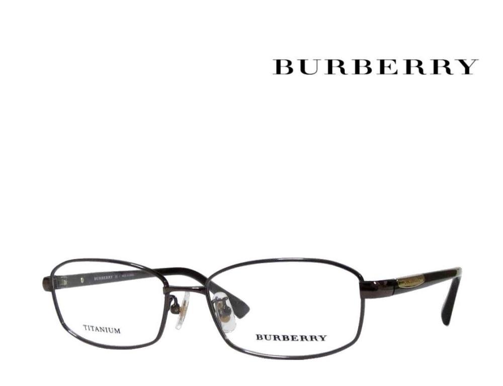 送料無料 【BURBERRY】 バーバリー メガネフレーム BE1230T   1004  ブラウン  国内正規品