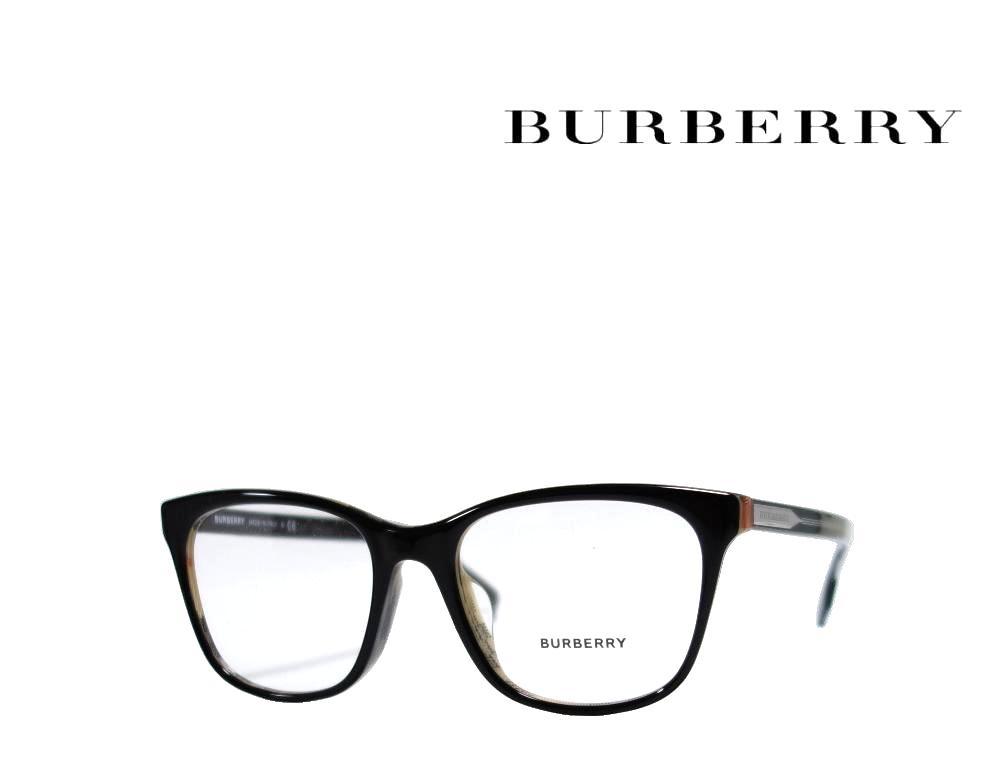 送料無料 【BURBERRY】 バーバリー メガネフレーム BE2284F   3764  ブラック  フルフィットモデル  国内正規品