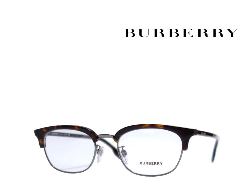 送料無料 【BURBERRY】 バーバリー メガネフレーム BE2290D   3002   トータス・ガンメタル  国内正規品