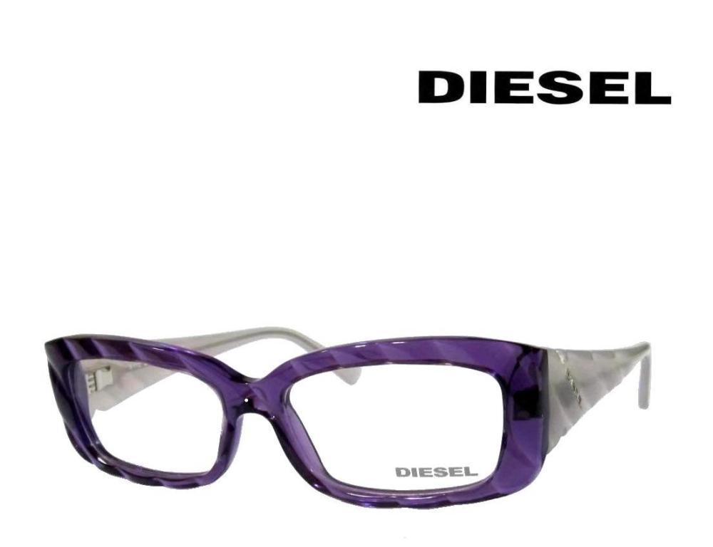 送料無料 【DIESEL】 ディーゼル  メガネフレーム  DL5006   081  パープル  国内正規品