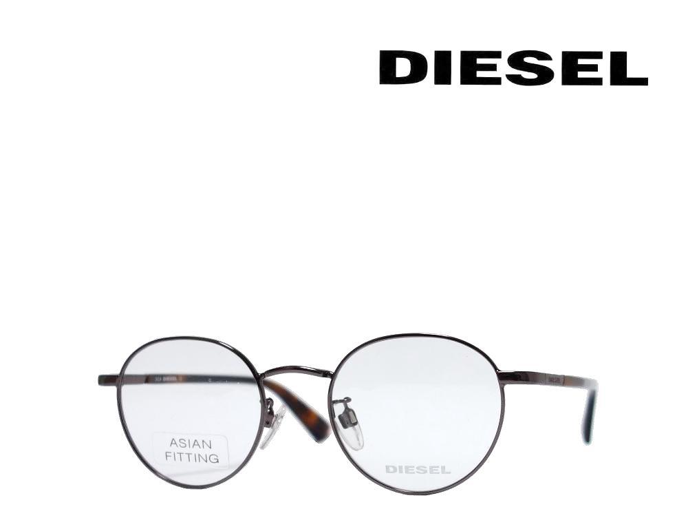 送料無料【DIESEL】 ディーゼル  メガネフレーム  DL5343-D  008   ガンメタル  国内正規品