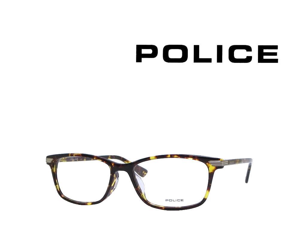 送料無料 【POLICE】 ポリス メガネフレーム  VPL663J  02BR  ハバナ   国内正規品