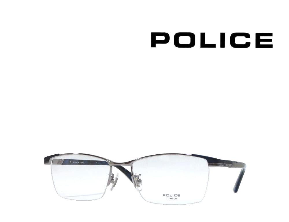 送料無料 【POLICE】 ポリス メガネフレーム  VPL825J  0S11  グレー・マットネイビー  国内正規品