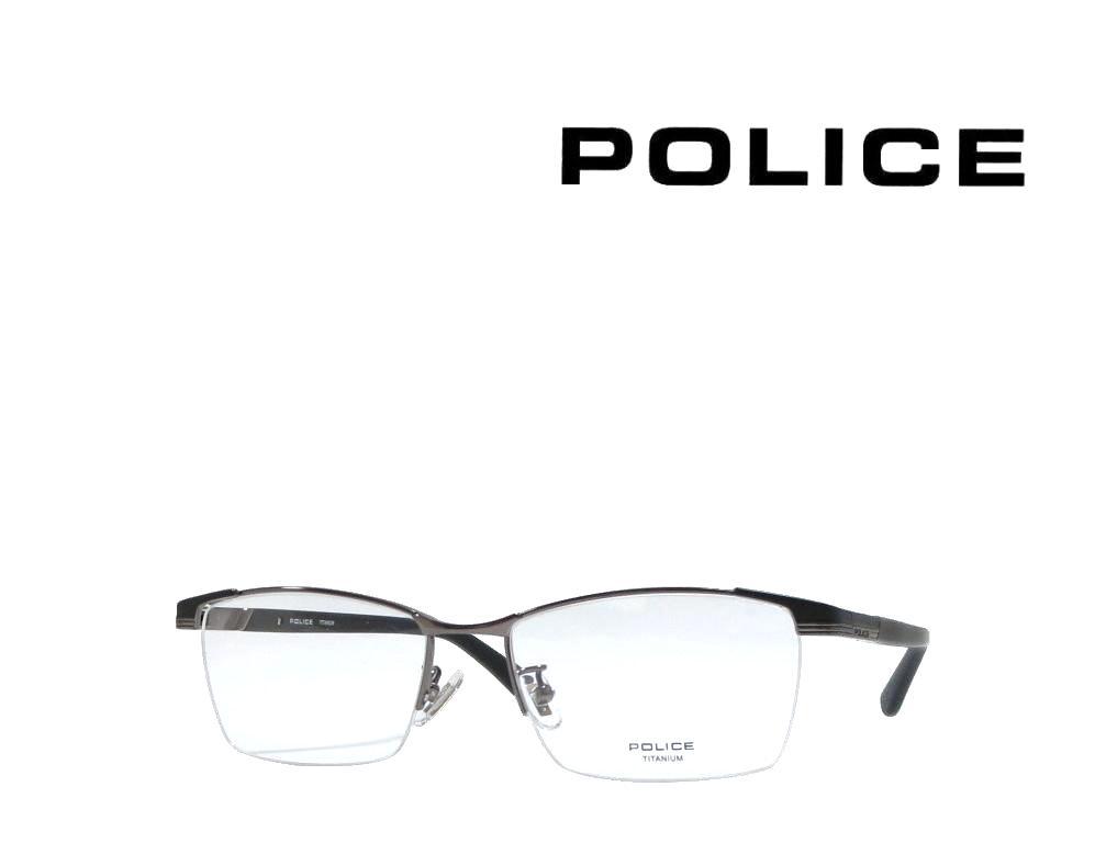 送料無料 【POLICE】 ポリス メガネフレーム  VPL825J  0568  ガンメタル・マットブラック  国内正規品