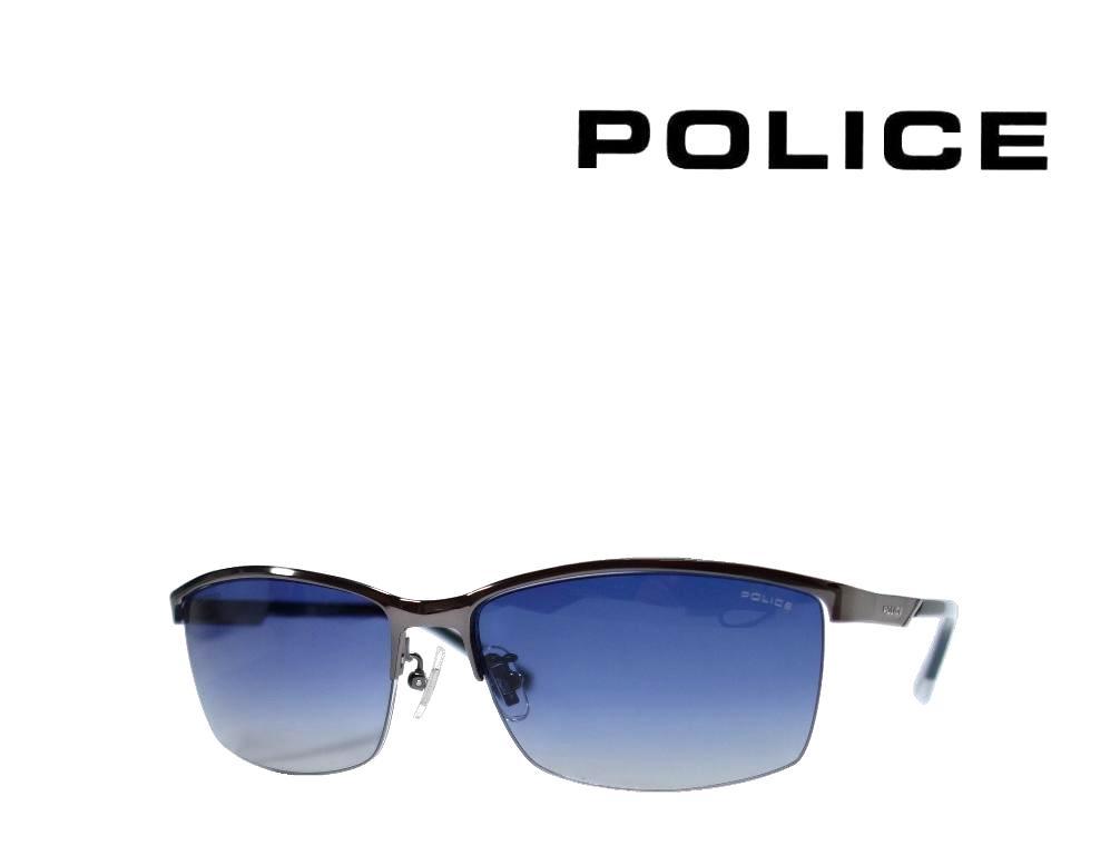 送料無料【POLICE】ポリス サングラス SPL916J  568P   ガンメタル  偏光レンズ  国内正規品