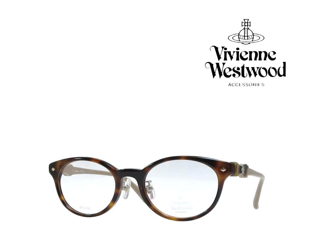 送料無料【Vivienne Westwood】ヴィヴィアンウエストウッド メガネフレーム  VW-7060  BD  ブラウンデミ