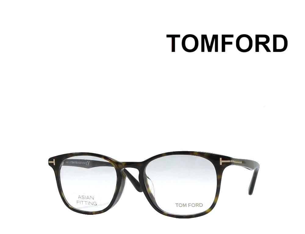 送料無料 【TOM FORD】 トム フォード  メガネフレーム  TF5505-F   052  ハバナ  国内正規品