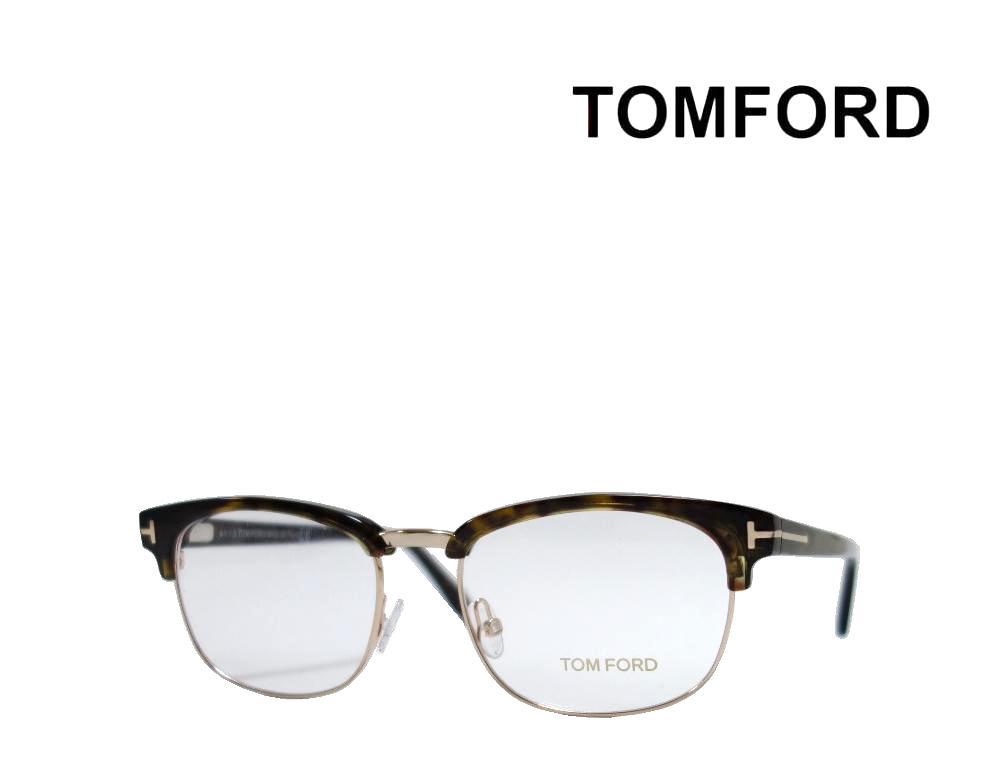 送料無料 【TOM FORD】 トム フォード  メガネフレーム  TF5458   052  ハバナ  国内正規品