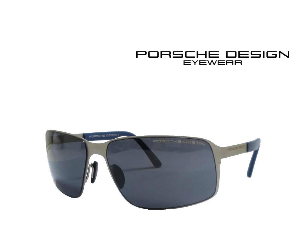送料無料【PORSCHE DESIGN】 ポルシェデザイン サングラス  P8565-D マットシルバー 国内正規品