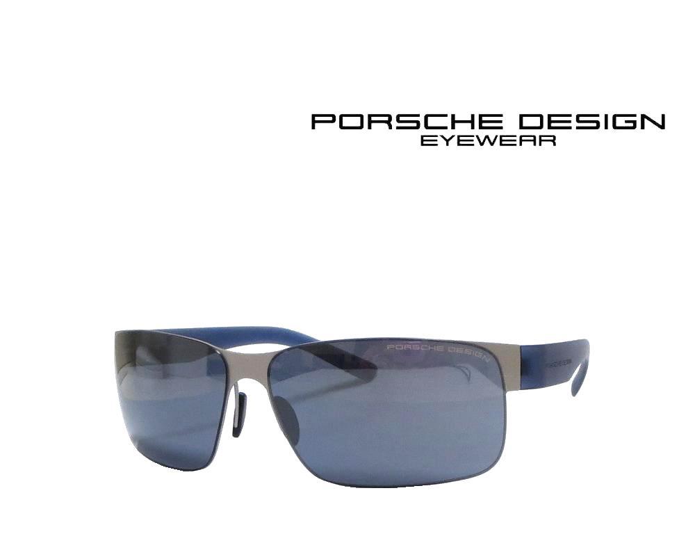 送料無料【PORSCHE DESIGN】 ポルシェデザイン サングラス  P8573-A マットシルバー  国内正規品