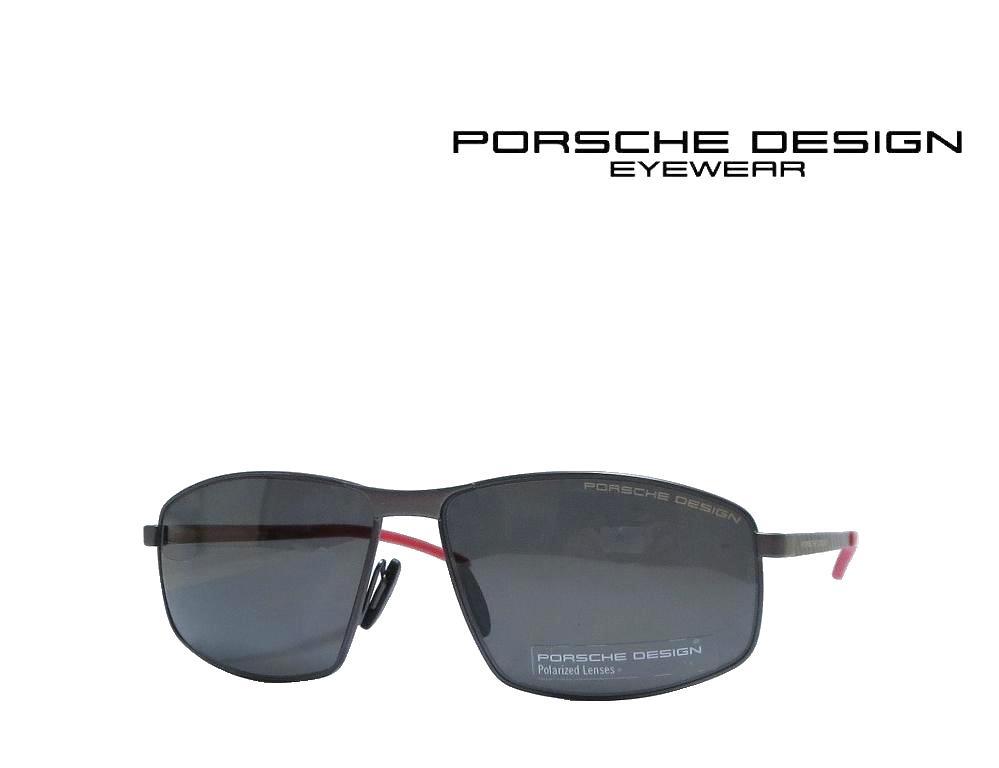 送料無料【PORSCHE DESIGN】 ポルシェデザイン サングラス  P8652-D  マットガンメタル  国内正規品