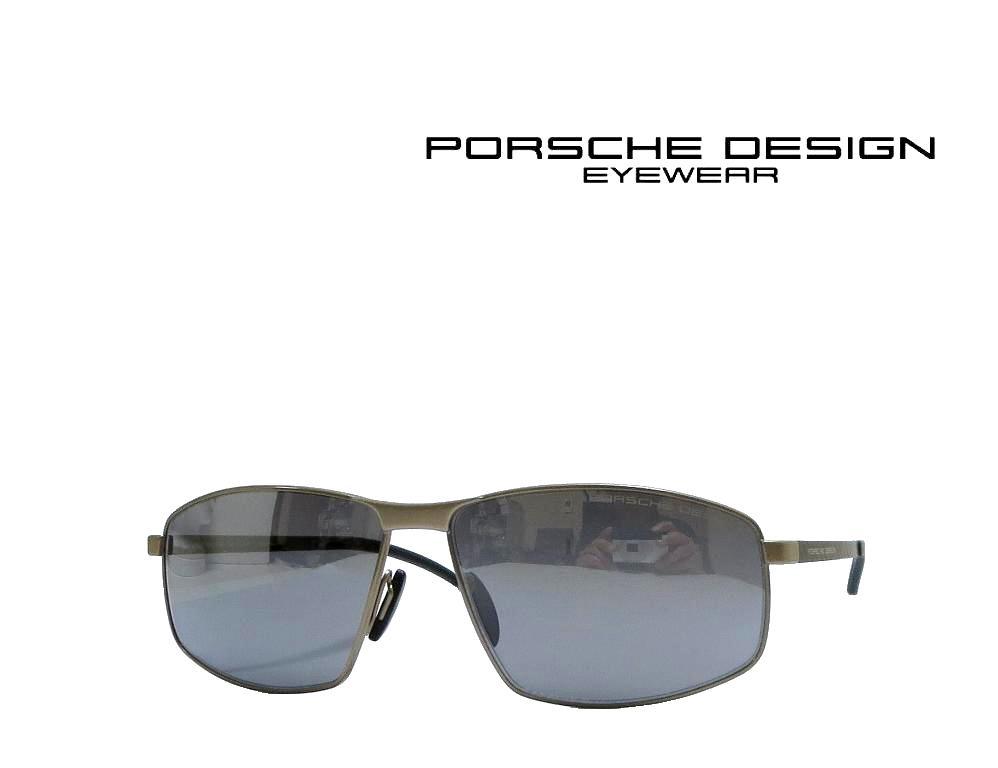 送料無料【PORSCHE DESIGN】 ポルシェデザイン サングラス  P8652-C  マットライトゴールド  国内正規品