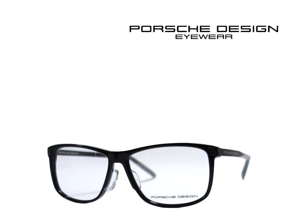 【PORSCHE DESIGNE】 ポルシェデザイン メガネフレーム  P8319-A   ブラック  アジアンフィット   国内正規品  《数量限定特価品》