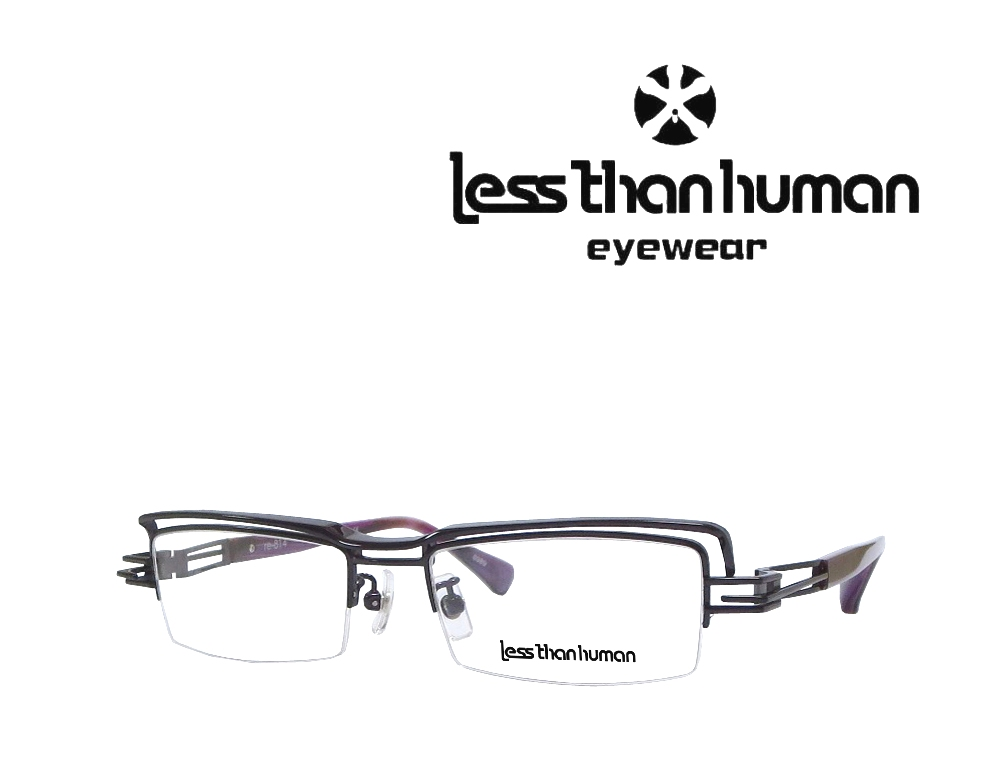 送料無料【LESS THAN HUMAN】レスザン ヒューマン   メガネフレーム  re-814  8989  ダークパープル