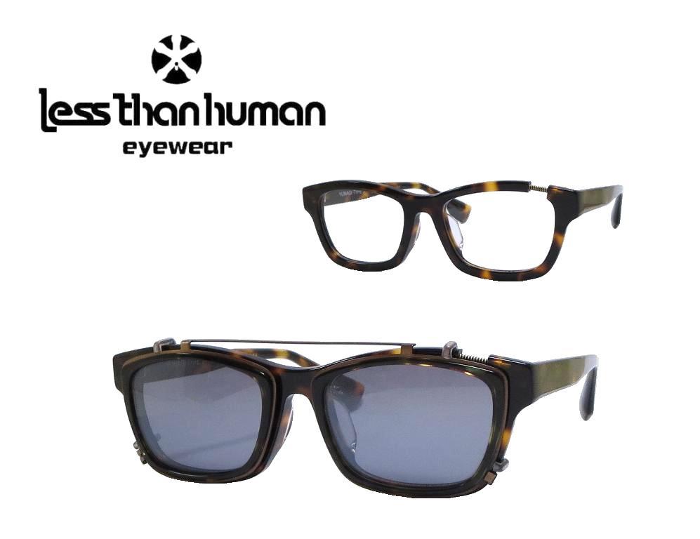 送料無料 【LESS THAN HUMAN】レスザン ヒューマン メガネフレーム 前掛け式サングラス   YUNAGI  TYPE3   9610  ハバナ