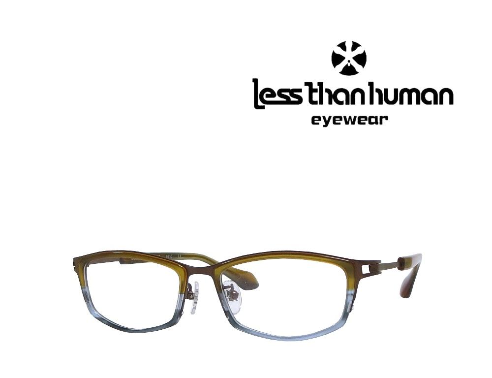 送料無料 【LESS THAN HUMAN】レスザン ヒューマン メガネフレーム  solle  9610  ブラウン・マットブラウン  特価処分品