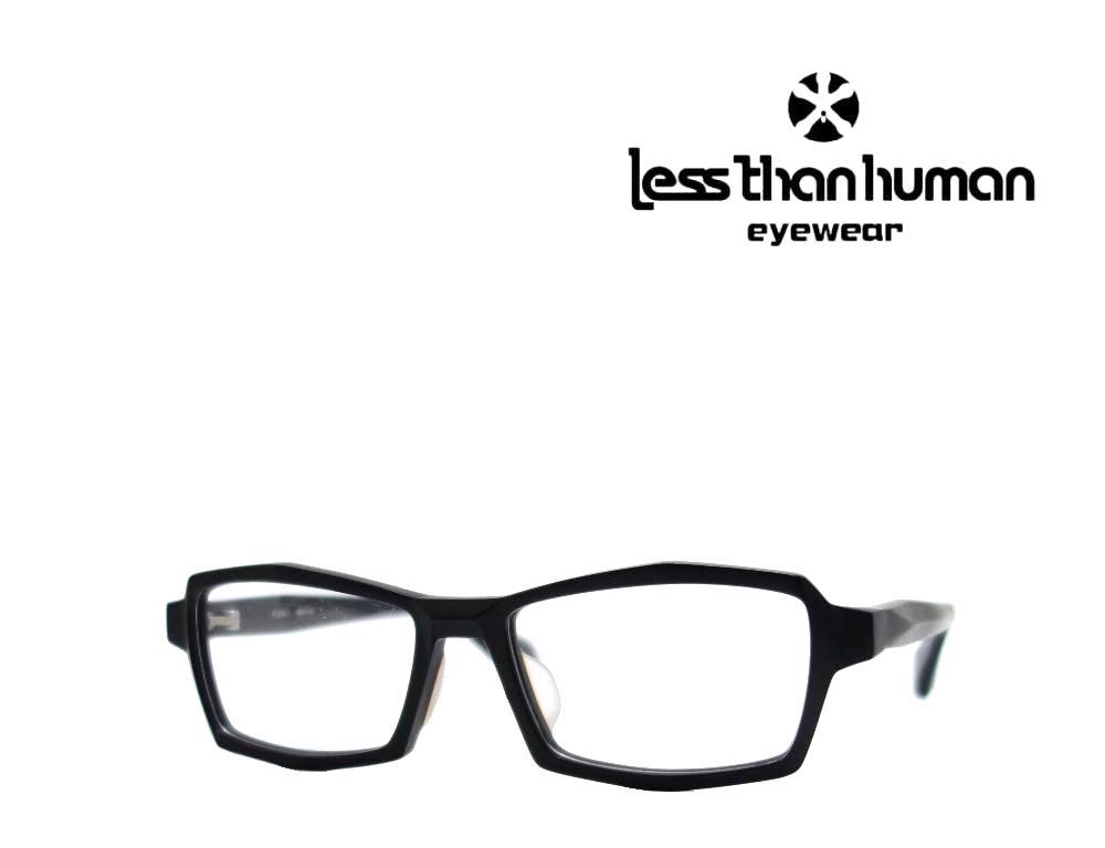 送料無料 【LESS THAN HUMAN】 レスザン ヒューマン メガネフレーム 行雲流水  5188  マットブラック