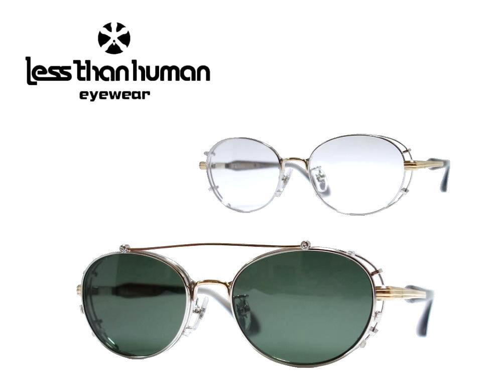 送料無料【LESS THAN HUMAN】レスザン ヒューマン メガネフレーム 前掛け式サングラス   KL-7  72  シルバー・ゴールド  《数量限定特価品》