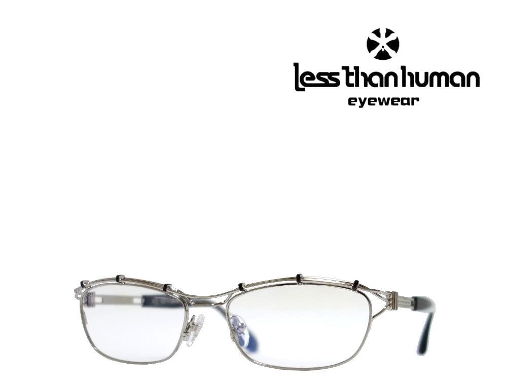 送料無料【LESS THAN HUMAN】 レスザンヒューマン  メガネフレーム  HX-63  1010  シルバー  《数量限定特価品》