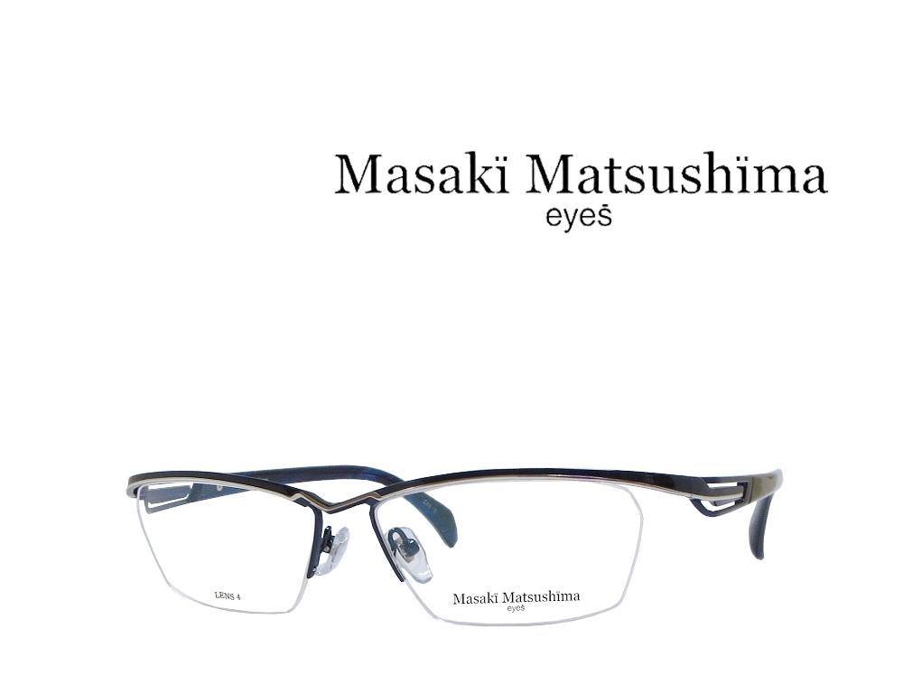 送料無料【Masaki Matsushima】マサキ マツシマ  メガネフレーム  MF-1215  COL3 ネイビー・シルバー