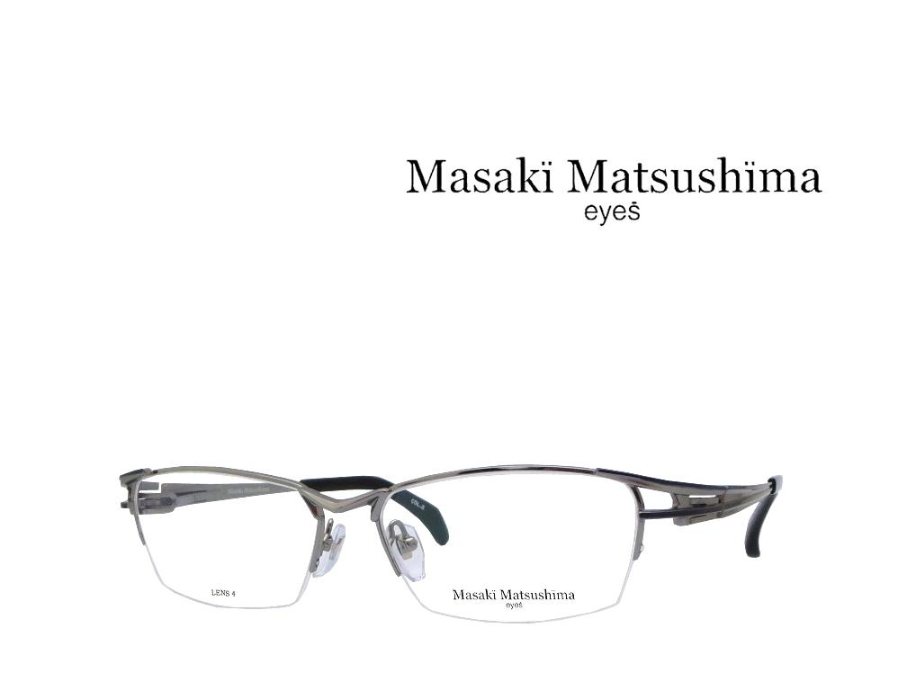 送料無料【Masaki Matsushima】マサキ マツシマ  メガネフレーム  MF-1212  COL2 グレー・ネイビー