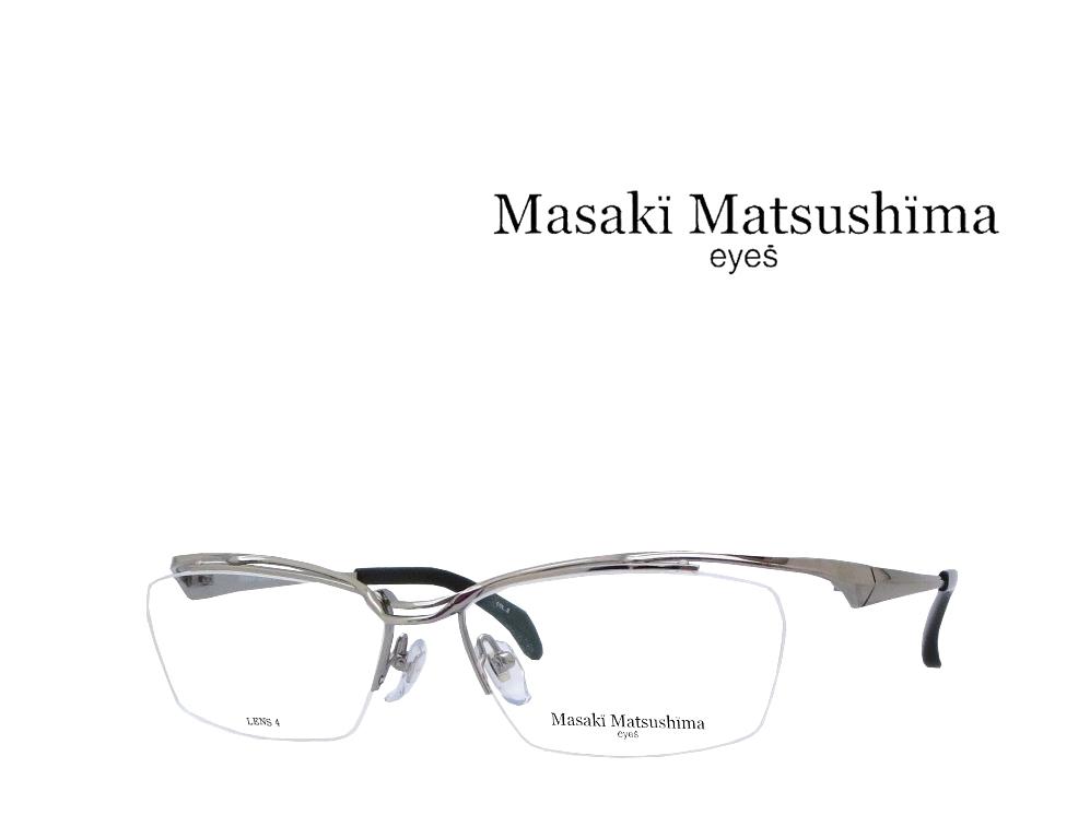 送料無料【Masaki Matsushima】マサキ マツシマ  メガネフレーム  MF-1213  COL2 グレー