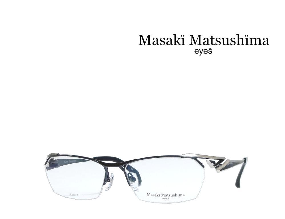 送料無料【Masaki Matsushima】 マサキ マツシマ メガネフレーム  MF-1217   COL3  ネイビー・シルバー