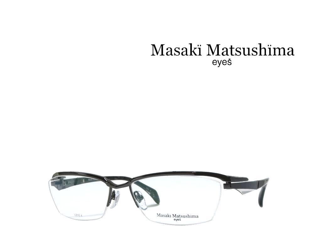 送料無料【Masaki Matsushima】マサキ マツシマ  メガネフレーム  MF-1220   COL3  ガンメタル・シルバー