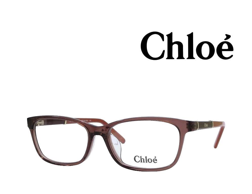 【Chloe】クロエ メガネフレーム CE2683A  210   クリアブラウン アジアンフィット 国内正規品