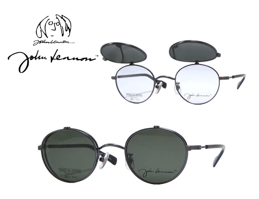 【JOHN LENNON】 跳ね上げ式 サングラス付きメガネフレーム JL-1071   COL4  複式  マットダークグレー 《数量限定特価品》