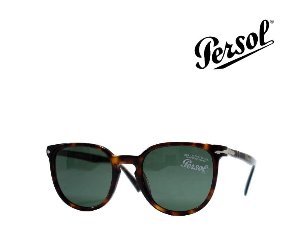 送料無料【Persol】ペルソール サングラス PO3226S  24/31 トータス  国内正規品