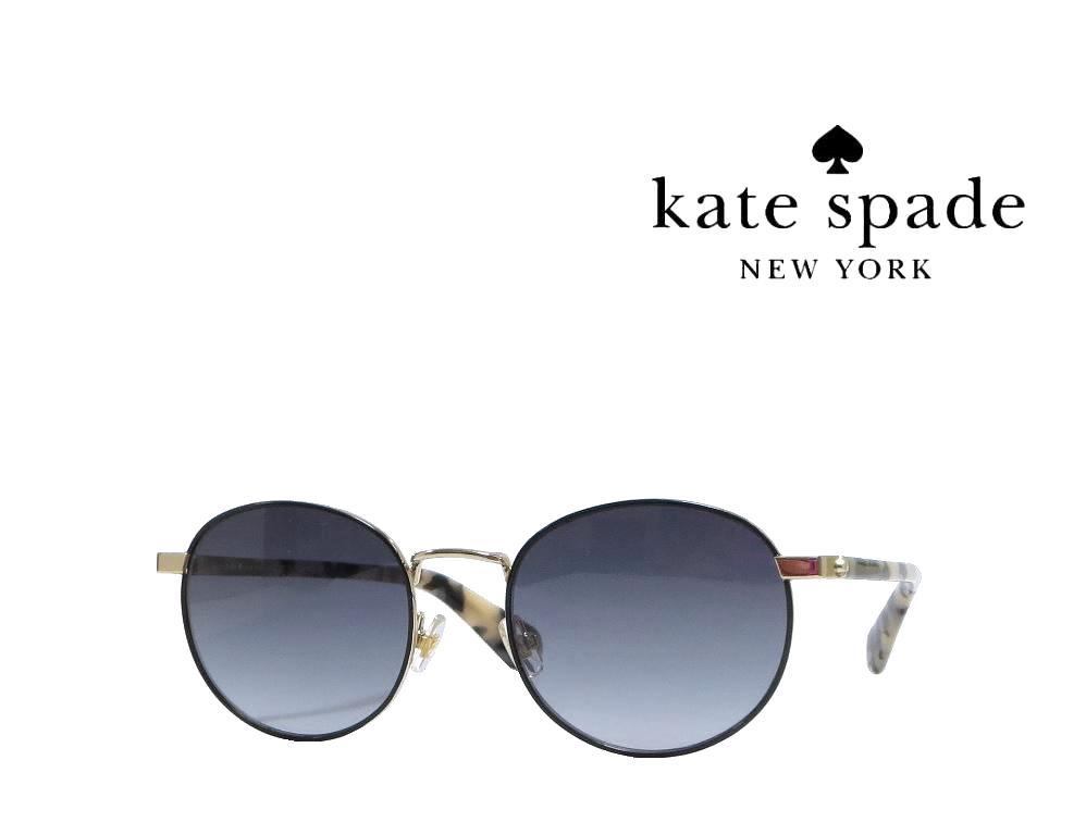 【Kate spade】ケイトスペード サングラス ADELAIS/S  WR7  ゴールド・ブラック  国内正規品
