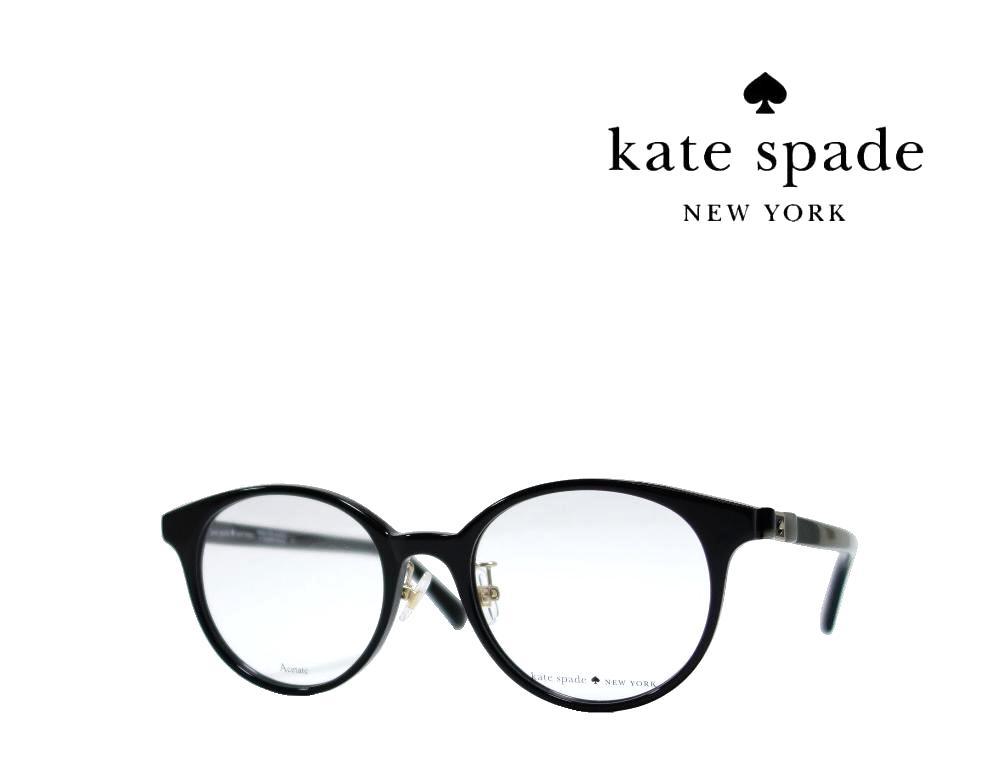 【Kate spade】 ケイトスペード メガネフレーム  GENELL/F  807  ブラック  国内正規品