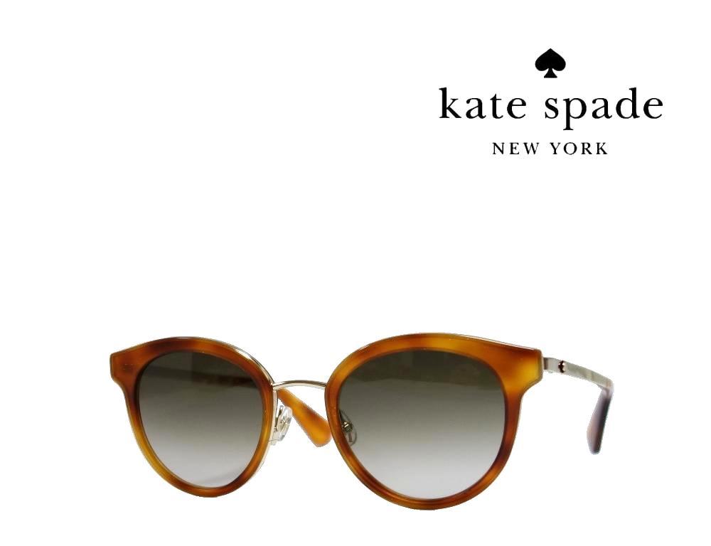 【Kate spade】ケイトスペード サングラス LISANNE/F/S  8NQ  ライトハバナ  国内正規品