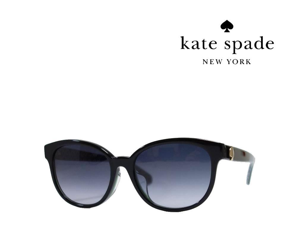 【Kate spade】ケイトスペード サングラス EMALEIGH/F/S   7ZJ  ブラック  アジアンフィット 国内正規品