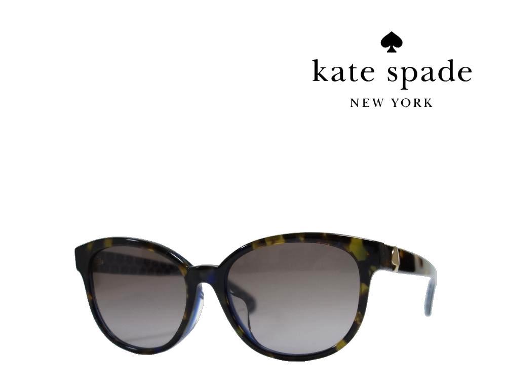 【Kate spade】ケイトスペード サングラス EMALEIGH/F/S   1PR  ハバナ  アジアンフィット 国内正規品