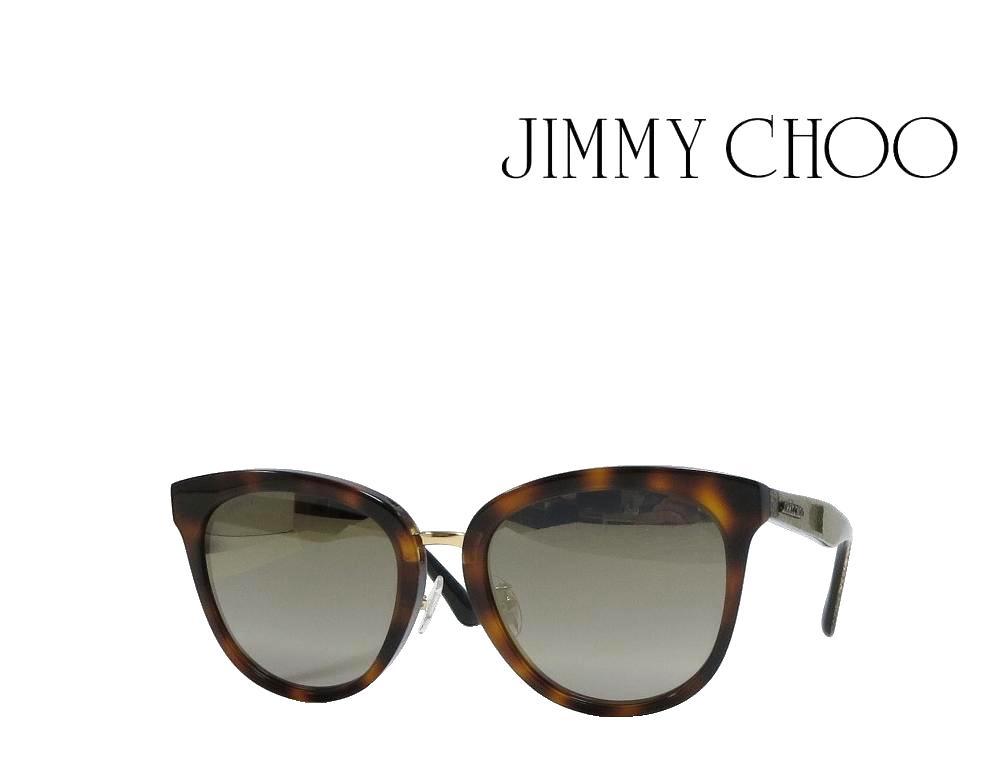 【JIMMY CHOO】 ジミーチュー サングラス CADE/F/S  OCY ハバナ 国内正規品