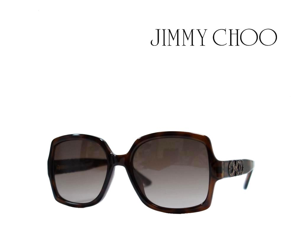 【JIMMY CHOO】 ジミーチュー サングラス SAMMI/G/S  086 ダークハバナ  国内正規品