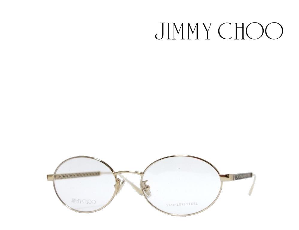 【JIMMY CHOO】 ジミー チュー メガネフレーム  JC234/F  2F7  ライトゴールド   国内正規品