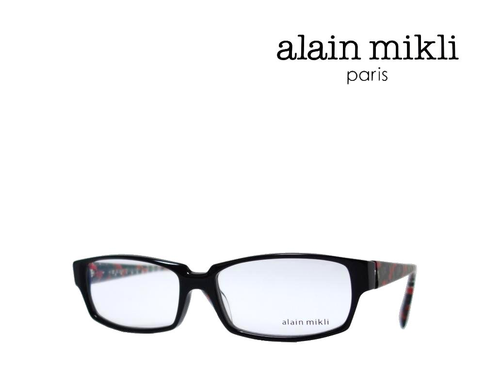 【alain mikli】  アランミクリ  メガネフレーム  Japan collection  A00700J  3323 ブラック 国内正規品