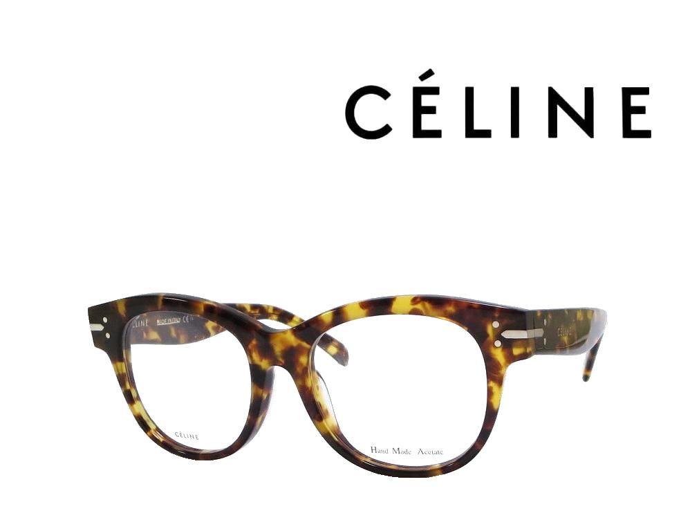 【CELINE】 セリーヌ  メガネフレーム CL41355/F E88  トータス  国内正規品