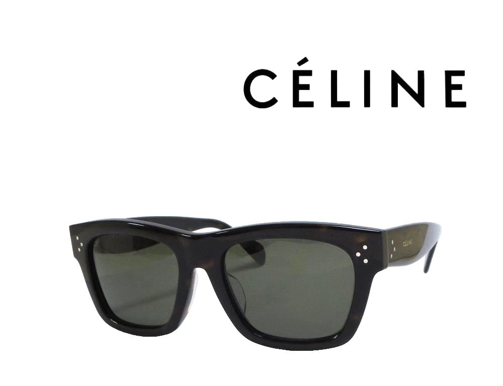 【CELINE】 セリーヌ サングラス  CL41071/F/S  086  ダークハバナ アジアンフィット  国内正規品