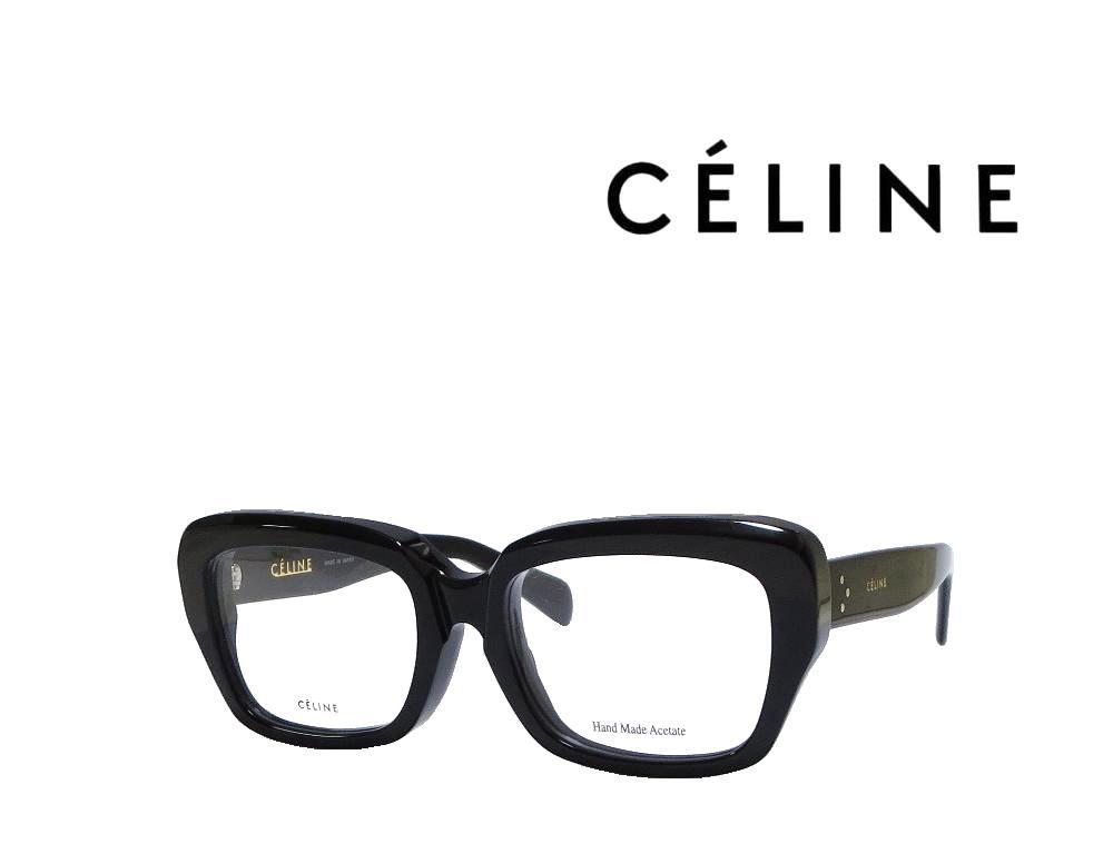 【CELINE】 セリーヌ メガネフレーム CL1010J  807  ブラック アジアンフィット  国内正規品