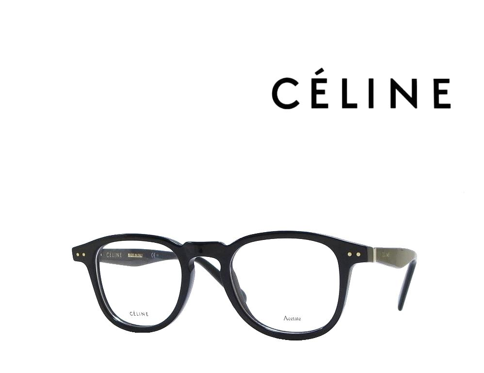 【CELINE】 セリーヌ メガネフレーム CL41404  807  ブラック  国内正規品 《数量限定特価品》