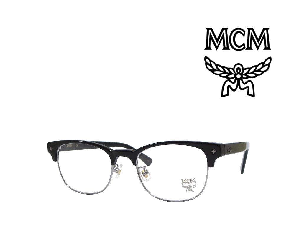 【MCM】 エムシーエム メガネフレーム  MCM2633A  001  ブラック/シルバー  国内正規品 《数量限定特価品》