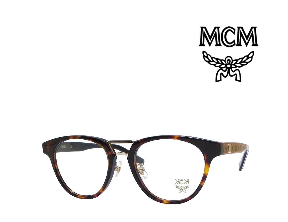 【MCM】 エムシーエム メガネフレーム MCM2635A  216  トータス  国内正規品 《数量限定特価品》