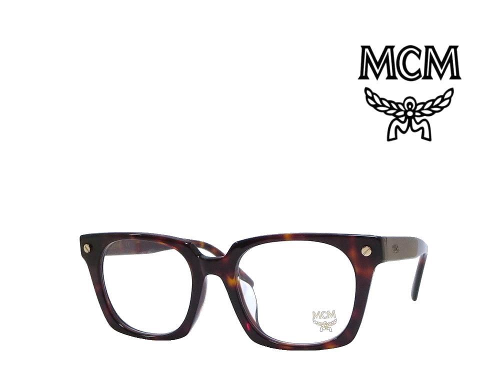 【MCM】 エムシーエム メガネフレーム MCM2637A  214  トータス アジアンフィット 国内正規品 《数量限定特価品》